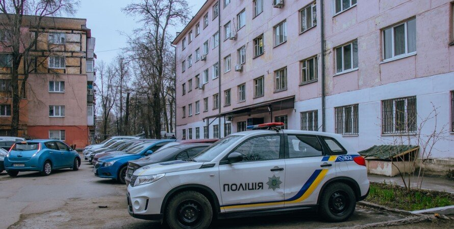 Поліція, Дніпро