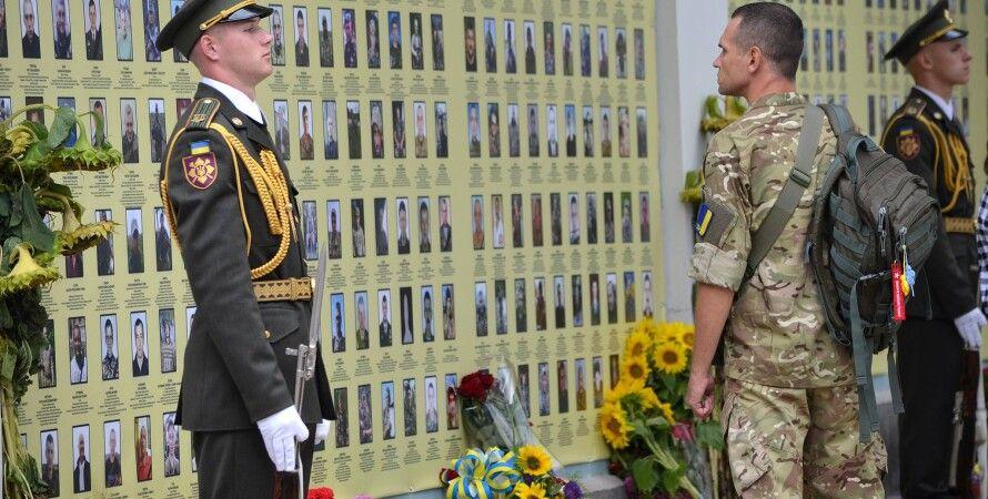 Фото: facebook Стіна народної пам'яті загиблих за Україну 2014-2018 p.p.