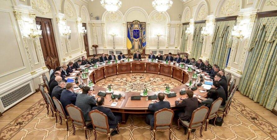Заседание СНБО / Фото: Twitter