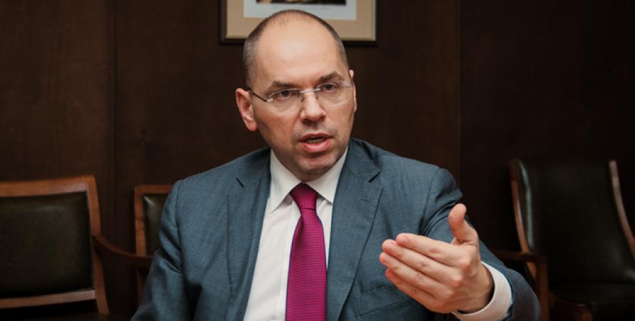 МОЗ, минздрав, Максим Степанов, министр здравоохранения украины