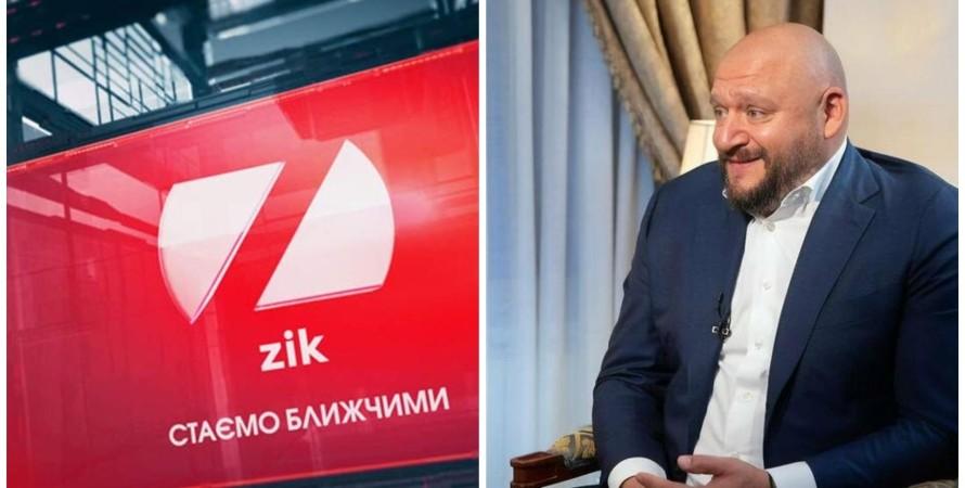 телеканал ZIK, санкции против ZIK, штраф для телеканала ZIK, Нацсовет, Михаил Добкин, пропаганда