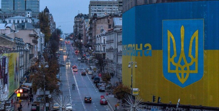 Киев / Фото: Getty Images