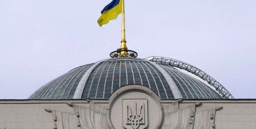 Купол здания Верховной Рады / Фото: joinfo.ua