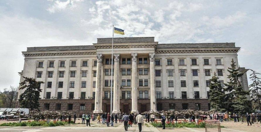 Одесса, 2 мая, Националисты, Правый сектор, Ультрас, Куликово поле