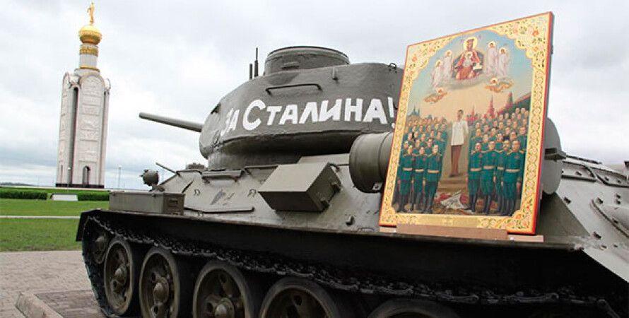 """Икона Иосифа Сталина / Фото: """"Завтра"""""""