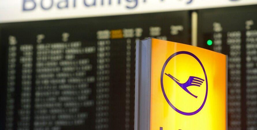 Lufthansa / Фото: Getty Images