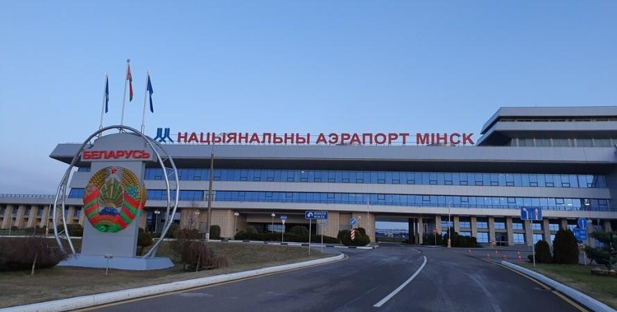 беларусь, аэропорт, минск, фото