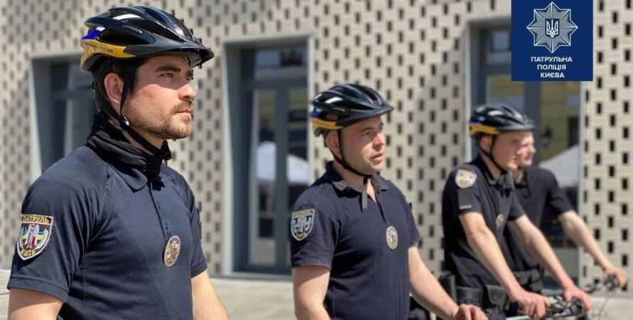 Київ, поліція, патрулювання, велопатруль,