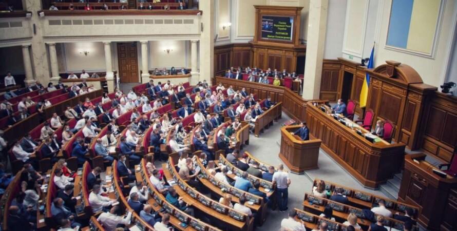 верховная рада, голосование, референдум, закон, народовластие