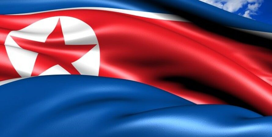 Флаг КНДР / Фото: tert.am