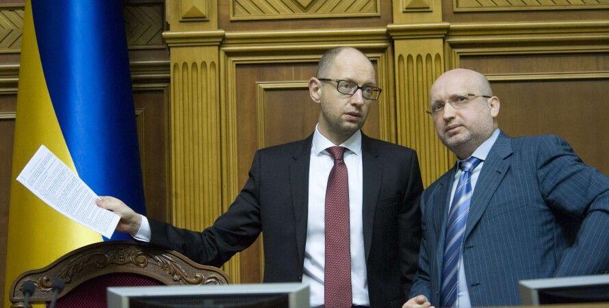 Арсений Яценюк и Александр Турчинов / Фото пресс-службы Верховной Рады
