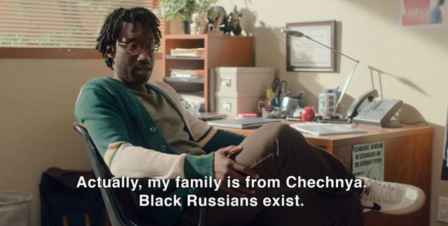 """сериал """"поколение"""", черные русские, чечня, геи"""
