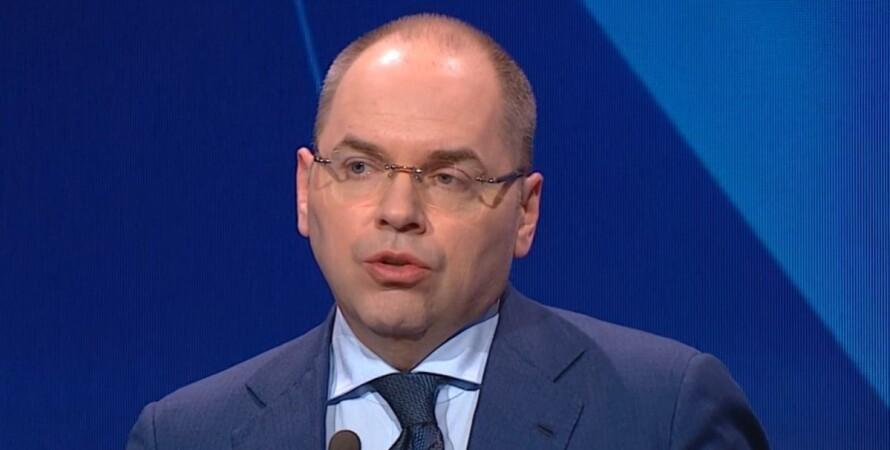 Максим Степанов, глава Минздрава, МОЗ
