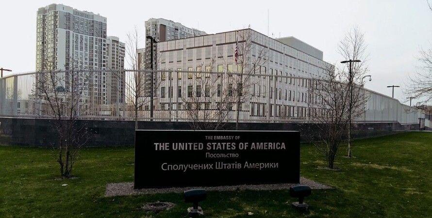 посольство США, Киев, аукцион, распродажа,