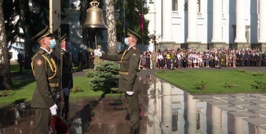 Фото: Скриншот facebook.com/president.gov.ua
