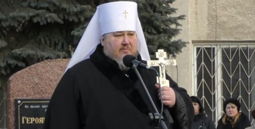 Митрополит, ПЦУ, Антоний Махота