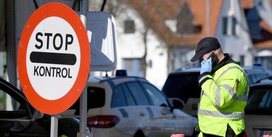 ЕС, граница с ЕС, пункт пропуска, Шенгенская зона,