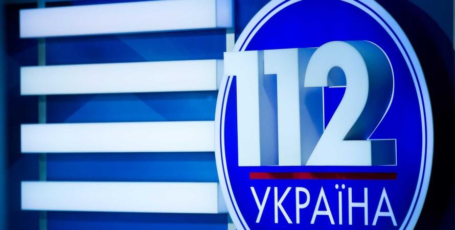 инсайд, увольнение, 112 украина, блокировка украинских каналов, тарас козак, журналисты