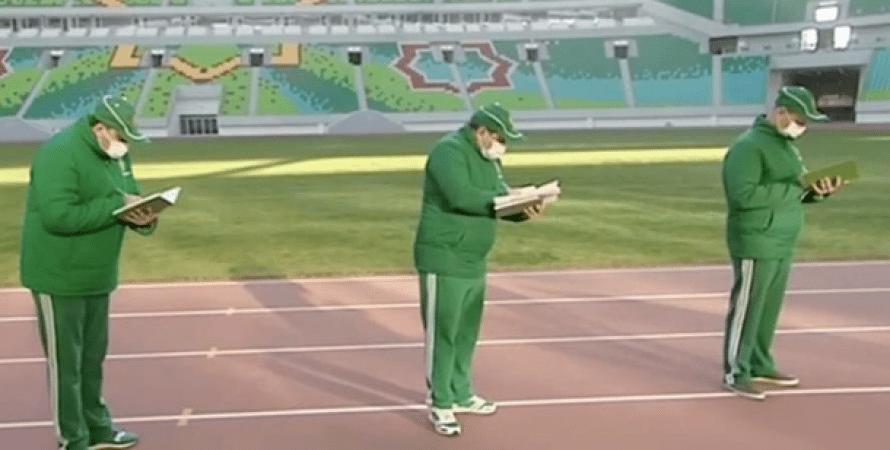 Гурбангулы Бердымухамедов, Туркменистан, Стадион, Записи, Блокнот, Соревнование