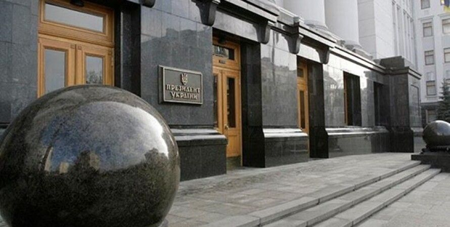 Офис президента, Активисты, Ветераны, Суды, Российская агрессия