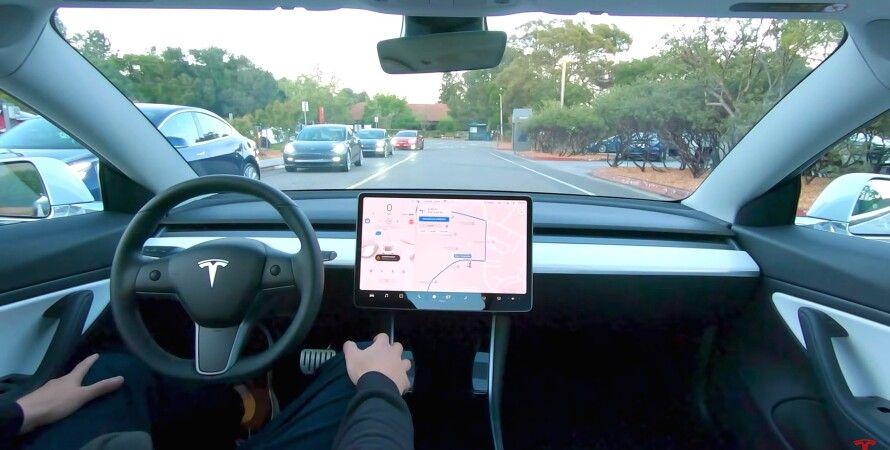 автопілот Tesla Full Self Driving