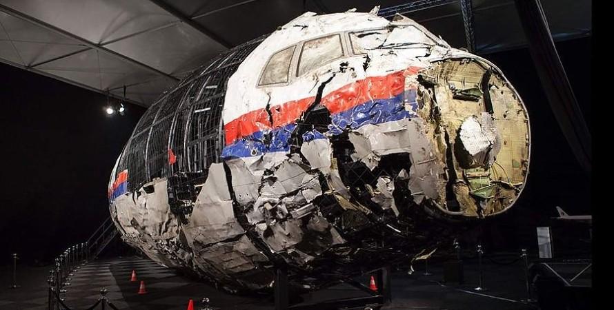 Boeing 777, рейс MH17, сша, кент, боевики, донбасс, годовщина, 17 июля, сбили рейс, малайзийский боинг, россия