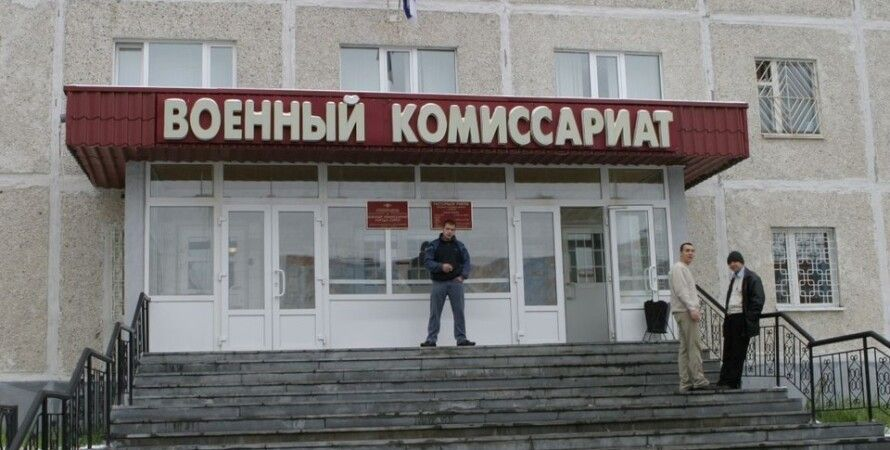 Фото: tolknews.ru