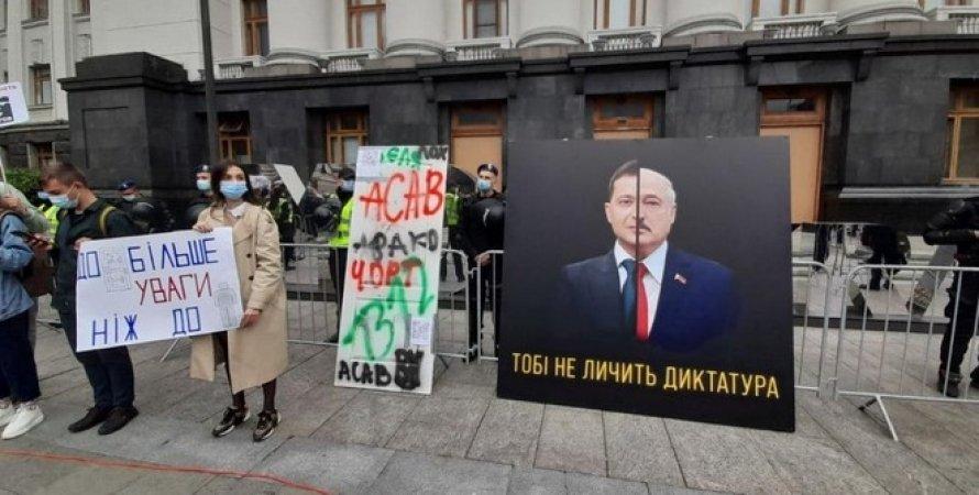 митинг Стерненко