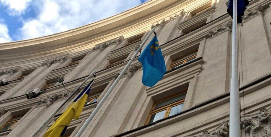 Фото: twitter.com/MFA_Ukraine