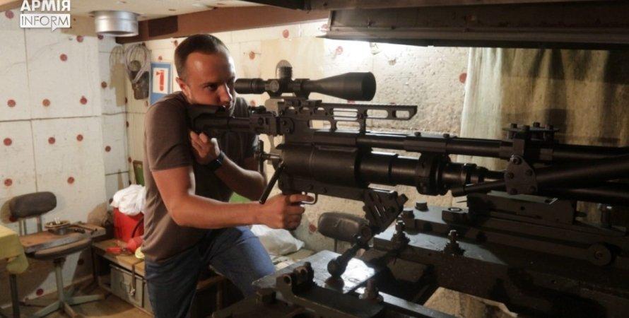 стрільби зі снайперської гвинтівки