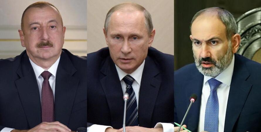 Ильхам Алиев, Владимир Путин, Никол Пашинян, армения, азербайджан