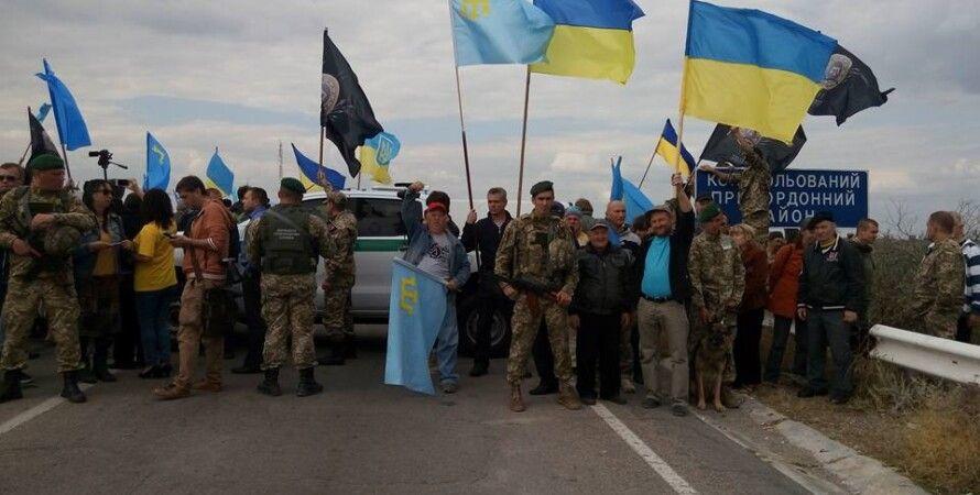 Как отмечали годовщину блокады Крыма / Фото: facebook.com/namatullaev