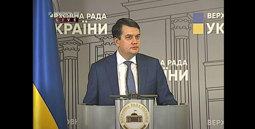 Спикер, дмитрий разумков, верховная рада, парламент, председатель, глава ВР