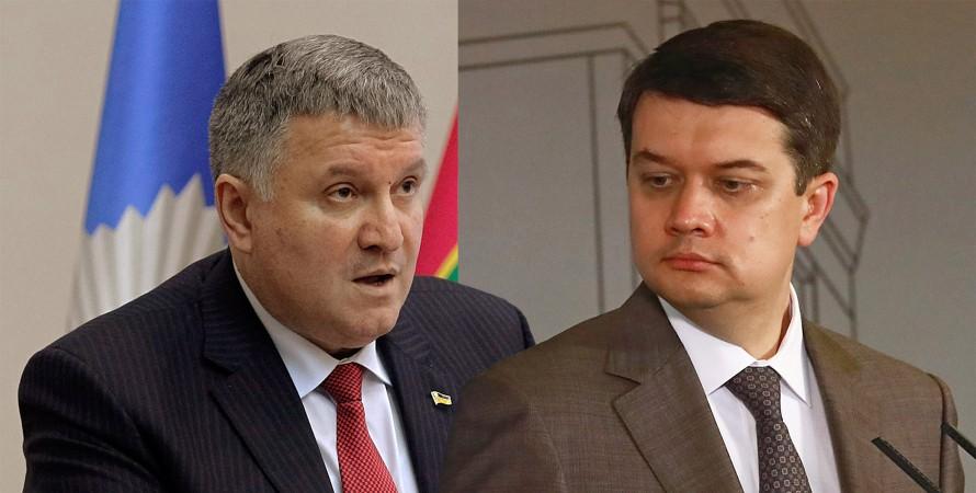 Арсен Аваков, Дмитрий Разумков