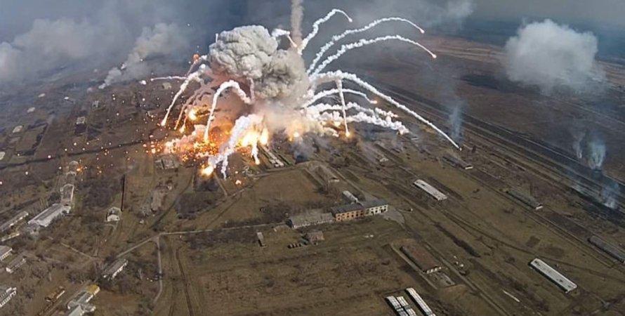 взрывы, Врбетица