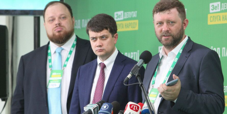 Стефанчук, Разумков, Корниенко, слуги народа, слуга народа, фракция