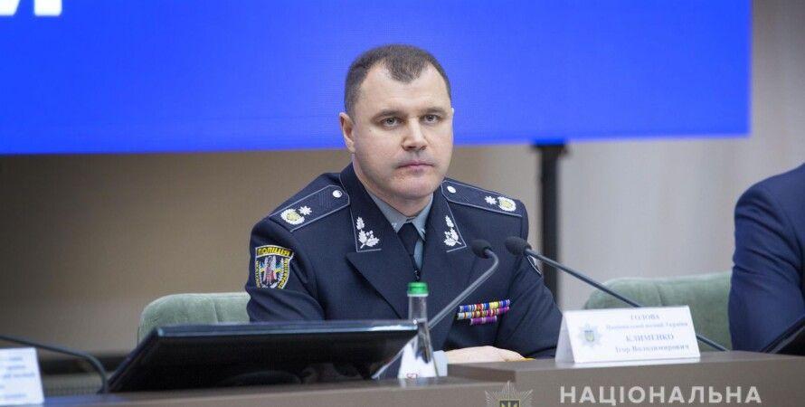 Глава Нацполиции Игорь Клименко