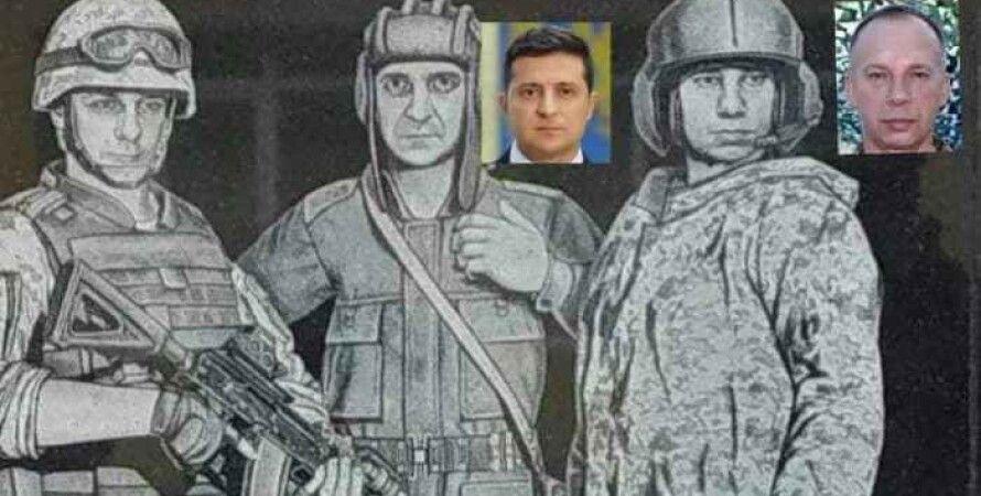 ВСУ, Сухопутные войска, Зеленский, памятный знак, портрет президента, портрет Зеленского, сходство