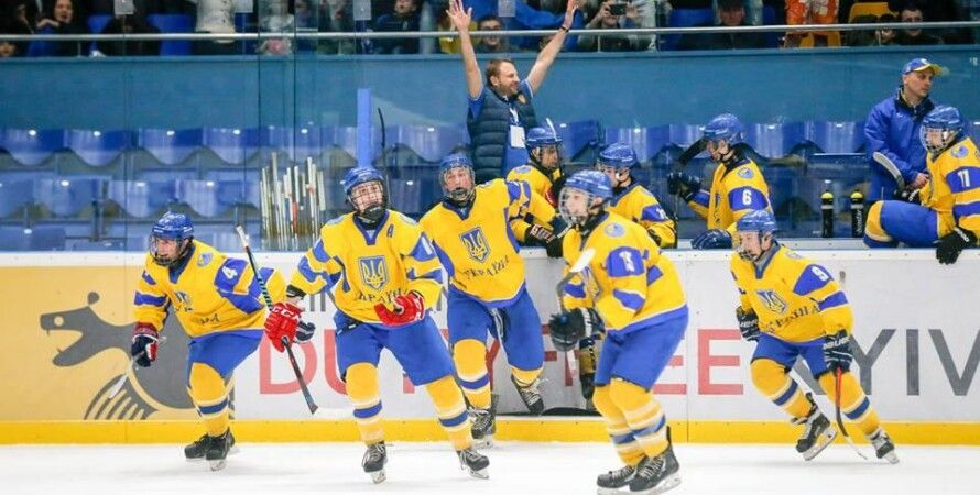Фото: facebook.com/UkrainianHockey