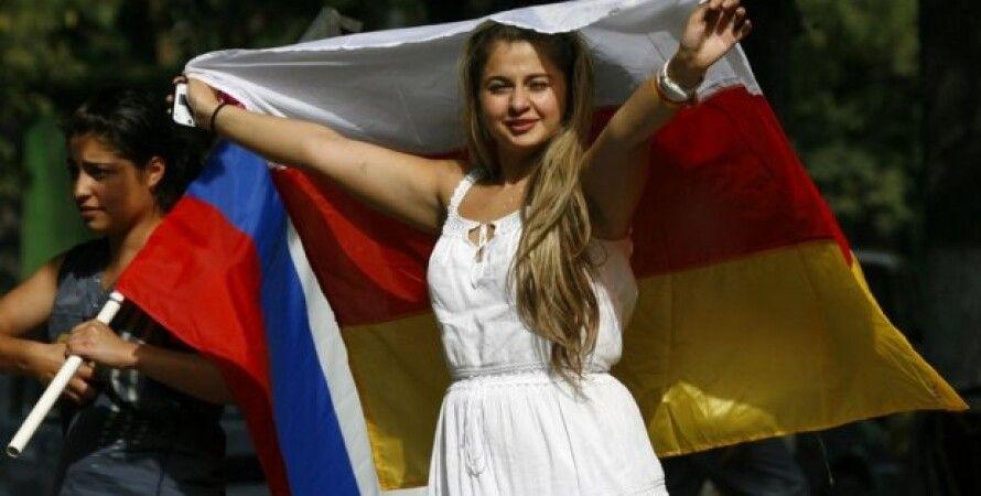 Флаг Южной Осетии / Фото: topwar.ru