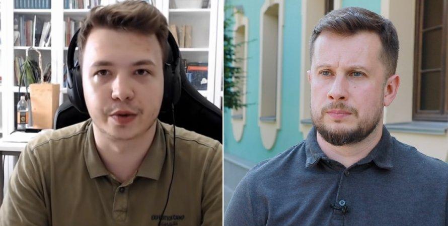 Роман Протасевич і Андрій Білецький