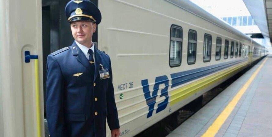 Фото: facebook.com/Kravtsov.Evg