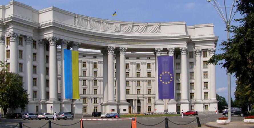 Здание, МИД Украины, фото