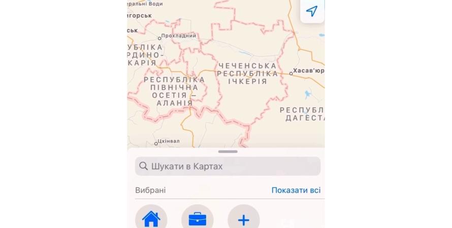 чеченская республика ичкерия, эппл карты