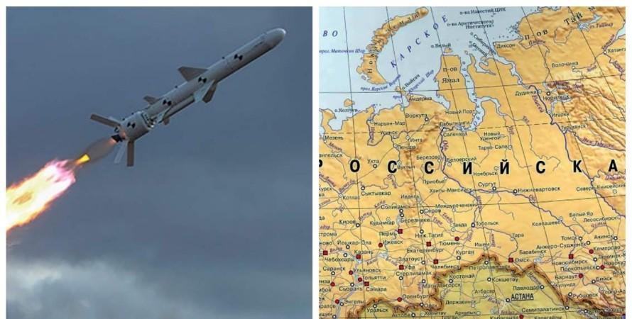Украина, НАТО, Романенко, ракеты, Урал,