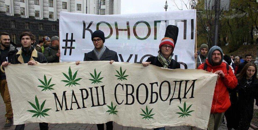 Медицинский каннабис, каннабис Украина, легализация, каннабис, марш, фото