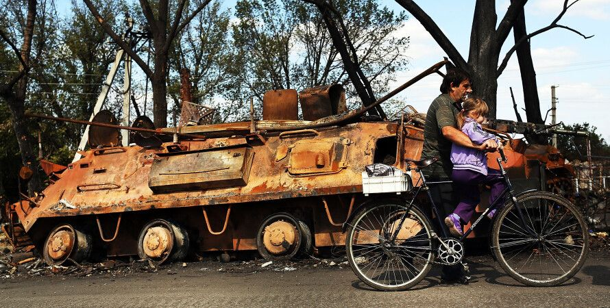 Луганск / Фото: Getty Images