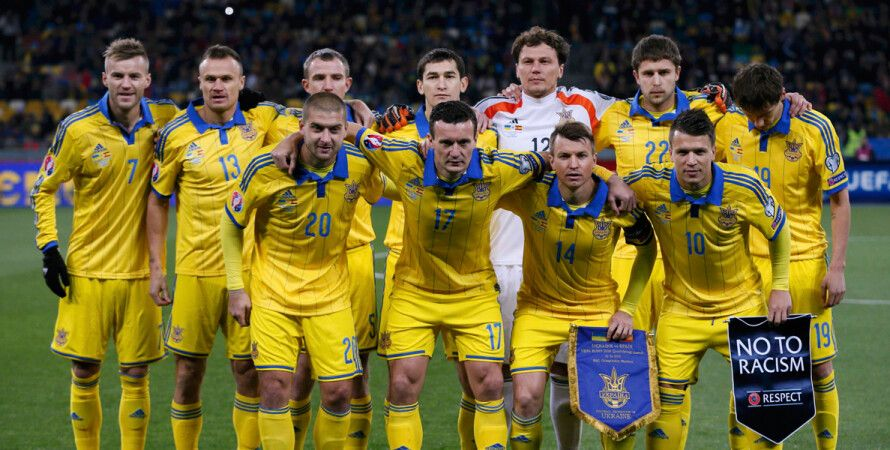 Фото: evro.pp.ua