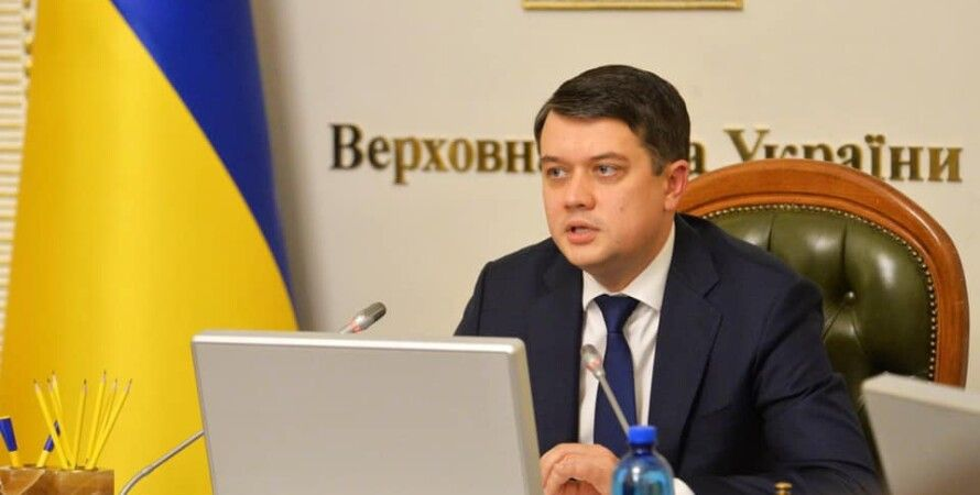 Дмитро Разумков, Комунальні тарифи, комунальні платежі, компенсація, субсидії