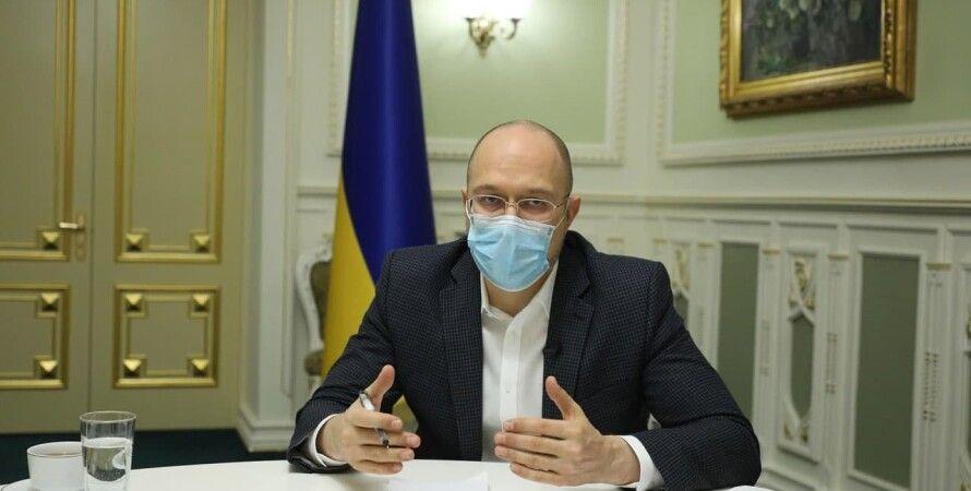 Денис Шмыгаль, коронавирус